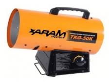 Dujinis šildytuvas TGK-100K