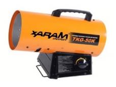 Dujinis šildytuvas TGK-150K